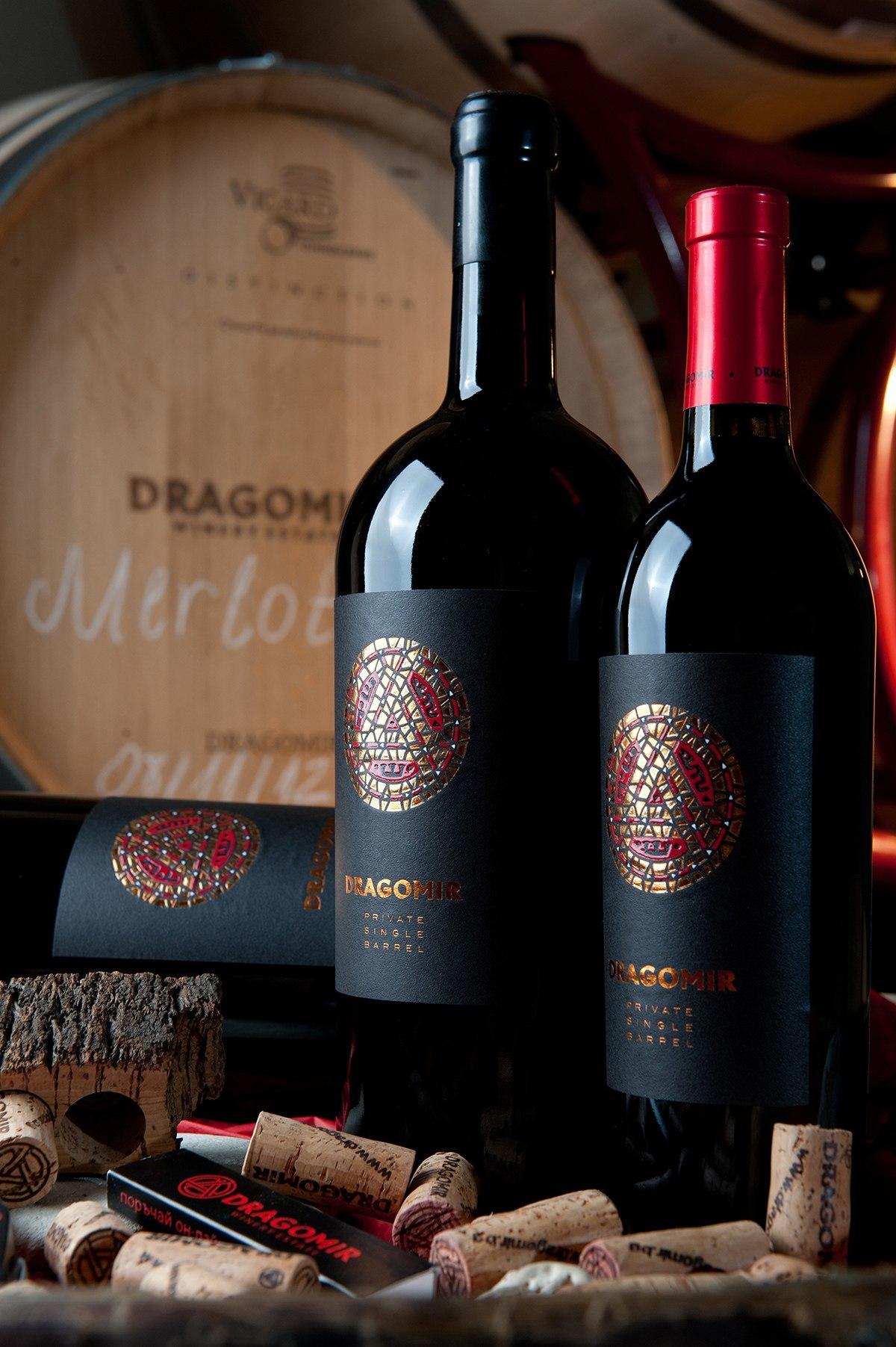 Dragomir Reserve wine label