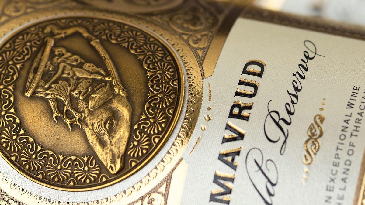 Bulgarian Treasure wine label