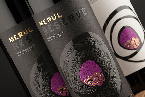 Merul Wine Labels