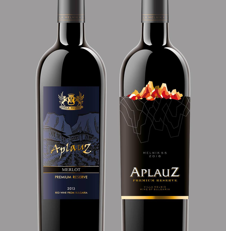 premium wine brand