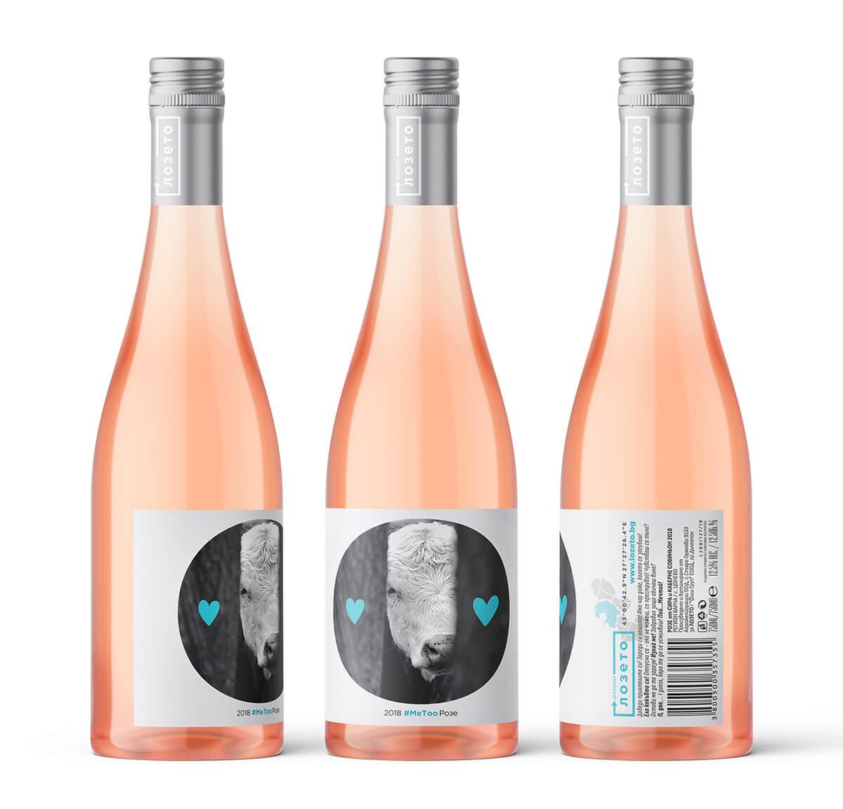 hilarious wine label design