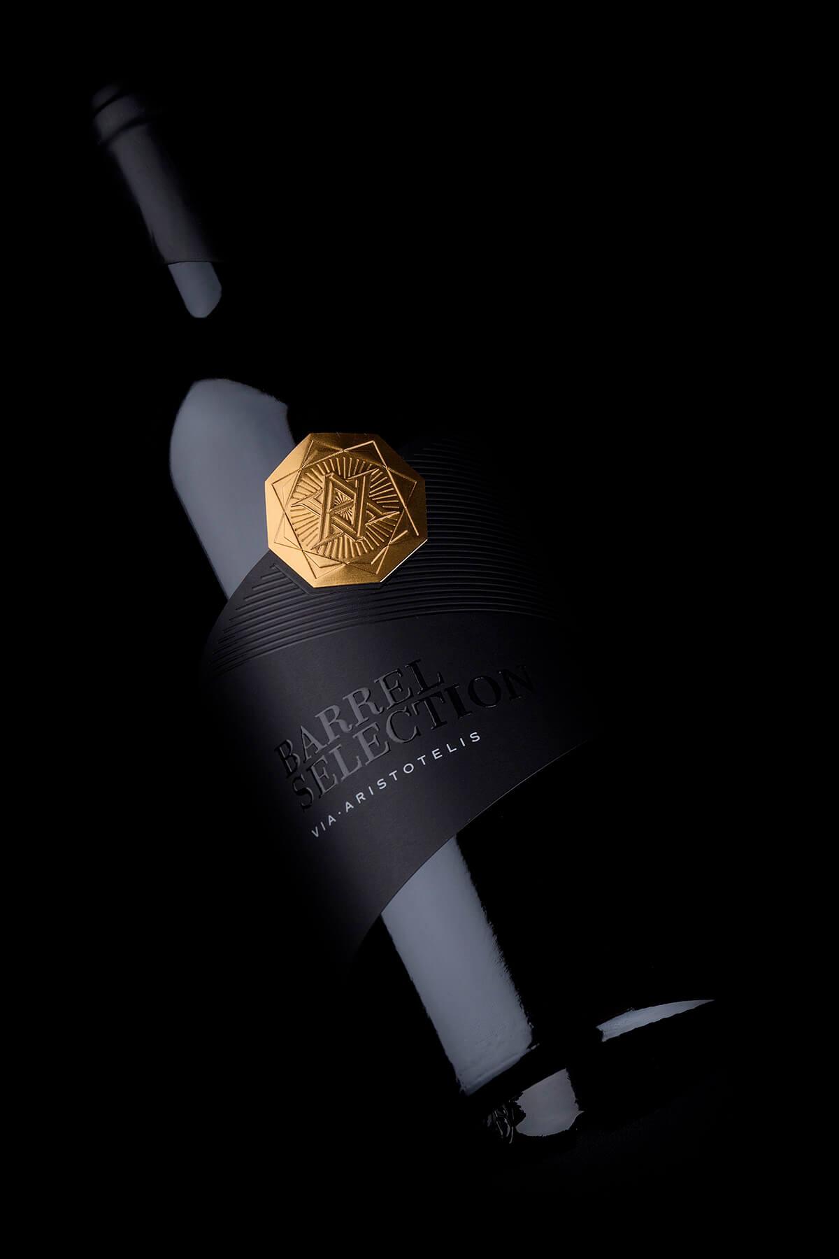 premium wine