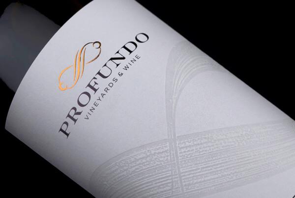 Profundo Wine Label & Winery Logo