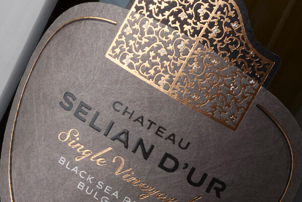 Chateau Selian d'Ur Private Label Wine Brand Creation