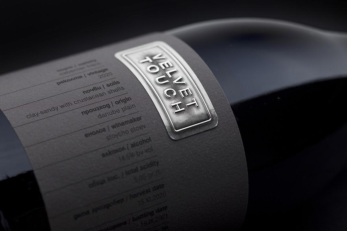 wine labels casa vino